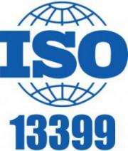 ISO 13399标准规定的