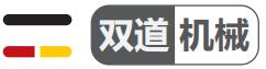 big-cho.com